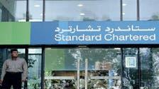 87 مليون دولار أرباح ستاندرد تشارترد الإمارات النصفية