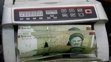 إيران تواجه أزمة عملة صعبة بمقدار 200 مليار دولار
