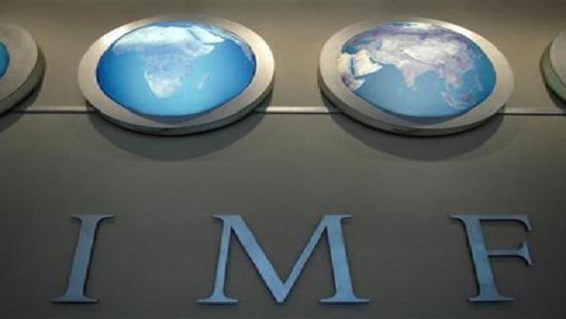 صندوق النقد حذر من تداعيات إلزام البنوك برفع رؤوس أموالها