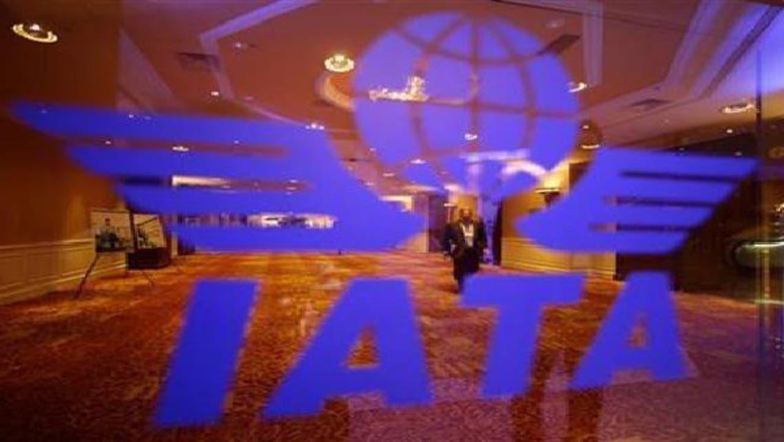 شعار الاتحاد الدولي للنقل الجوي (إياتا)