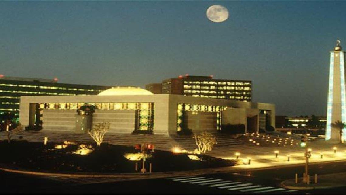 مقر شركة أرامكو في السعودية