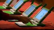 انطلاق فعاليات جيتكس للتقنية بمشاركة 60 دولة