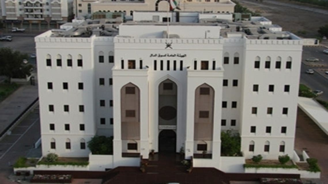 Oman's three largest lenders account for approximately two-thirds of banking assets. (Photo courtesy of Global Arab Network)