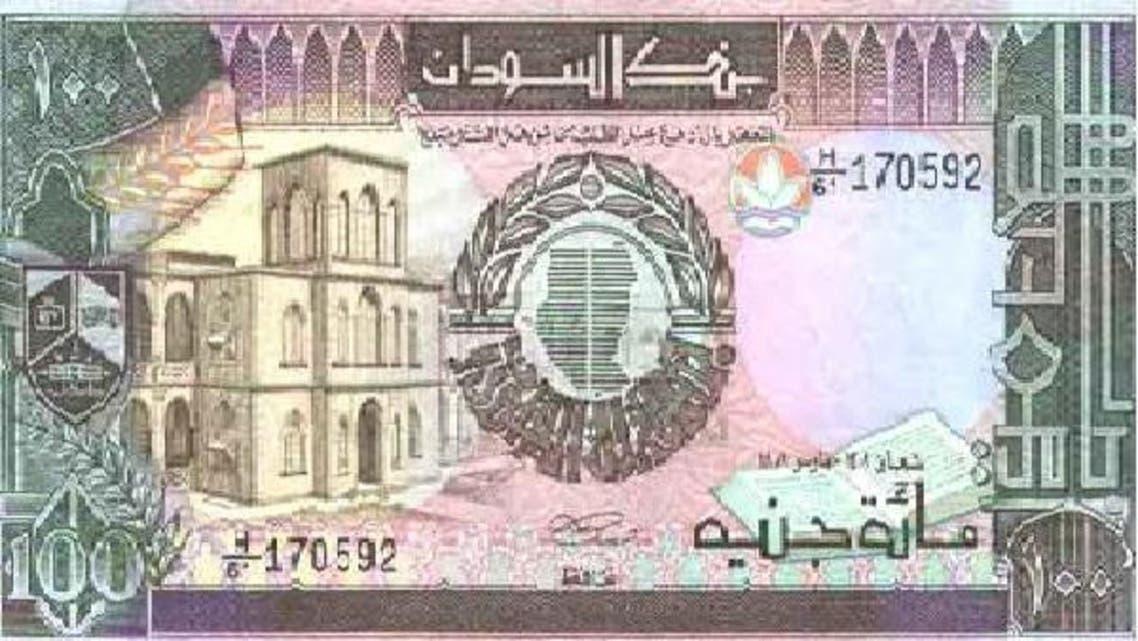 اتفاق النفط يرفع سعر الجنيه السوداني أمام الدولار