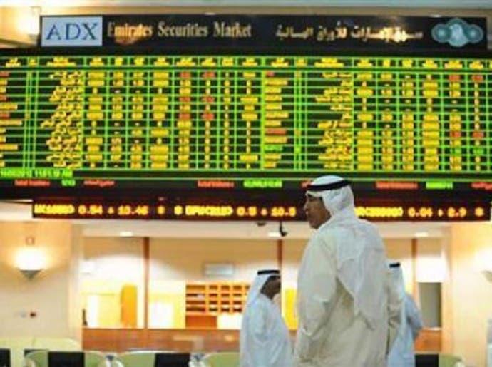 لماذا تراجعت الأسهم الإماراتية بعد ارتفاعات الأسبوع الماضي؟