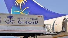 الخطوط السعودية تطبق أعلى المعايير بالخدمات الطبية