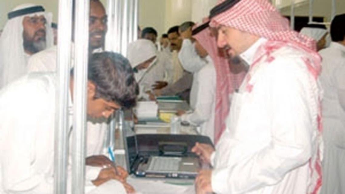 موظفين-السعودية