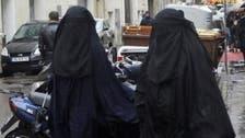 ڈنمارک: نقاب پہننے پر پابندی کی خلاف ورزی کے حوالے سے پہلا جُرمانہ
