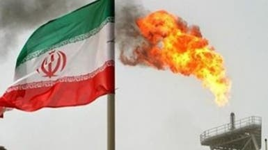 إيران تغازل شركات النفط الأجنبية لإنعاش اقتصادها