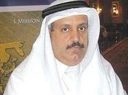 3.2 تريليون دولار موجودات البنوك العربية بـ2014
