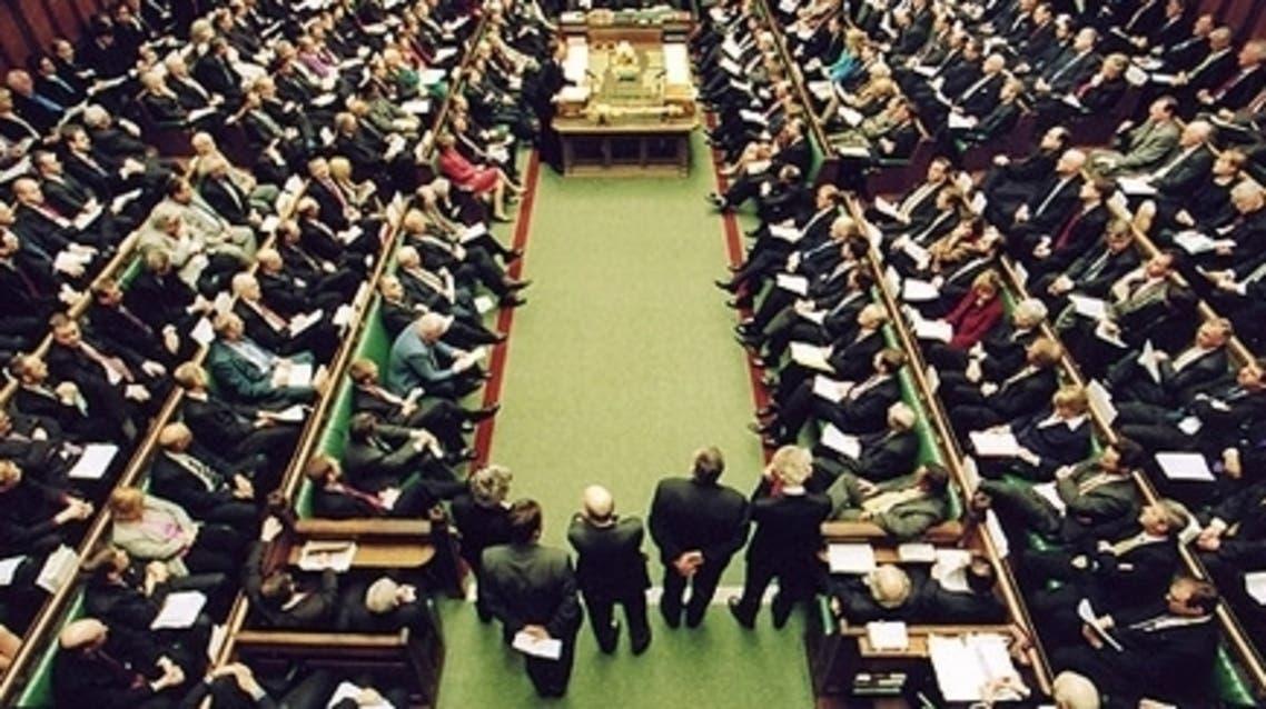 عيادة للصحة العقلية في البرلمان البريطاني