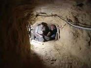 7 فلسطينيين عالقون في نفق بقطاع غزة بعد انهياره