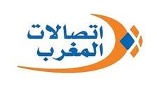 وزير: المغرب قد يدرس بيع حصص في اتصالات خلال 2019