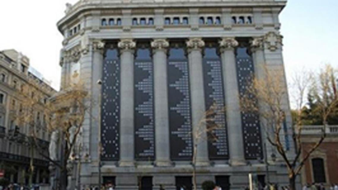 البنك-المركزي-الاسباني