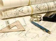 الجهات الأمنية تحقق بـ2000 شهادة هندسة مزورة