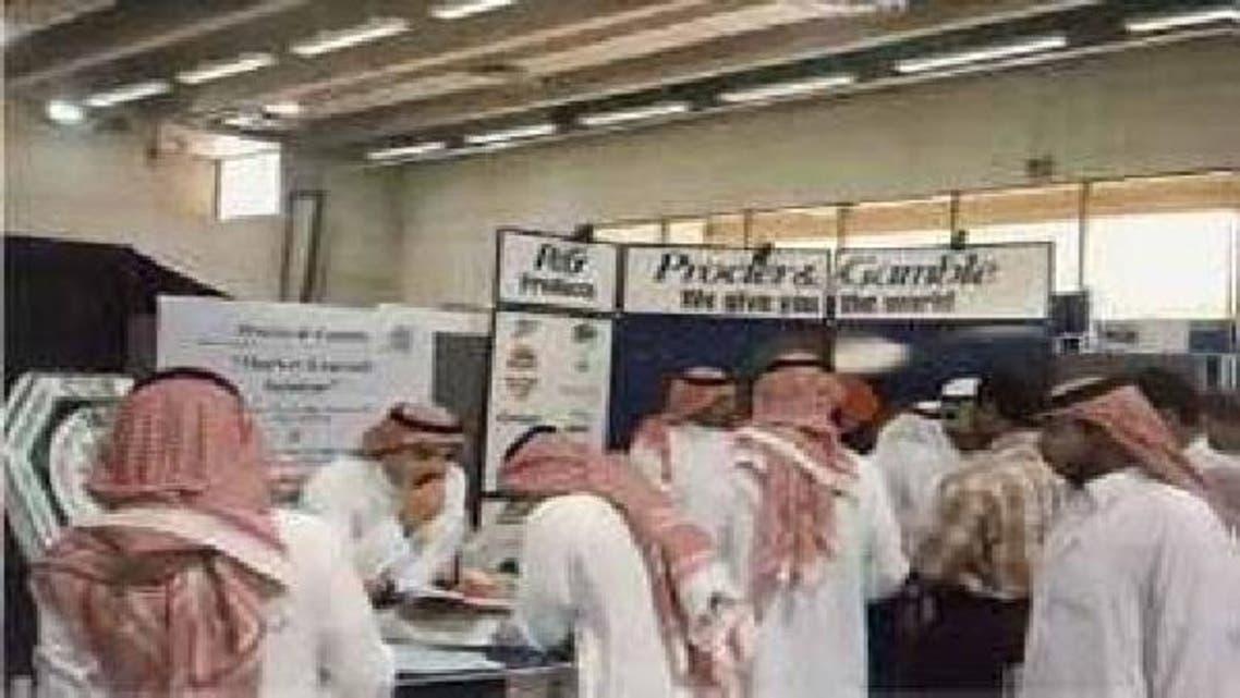 سعوديون يبحثون عن وظائف