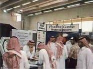الخدمة المدنية والشركات تعرض آلاف الوظائف للسعوديين
