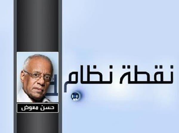 نقطة نظام: عبد المنعم أبو الفتوح