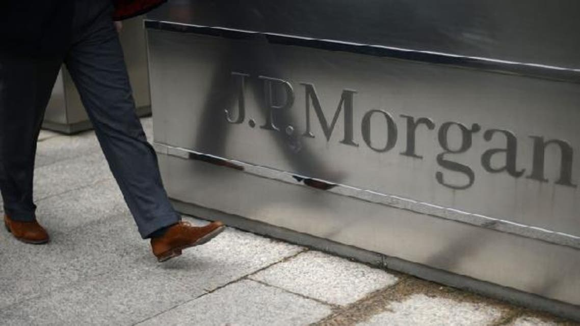 Iranian hackers have repeatedly attacked Bank of America Corp, JPMorgan Chase & Co and Citigroup Inc over the past year. (Reuters)