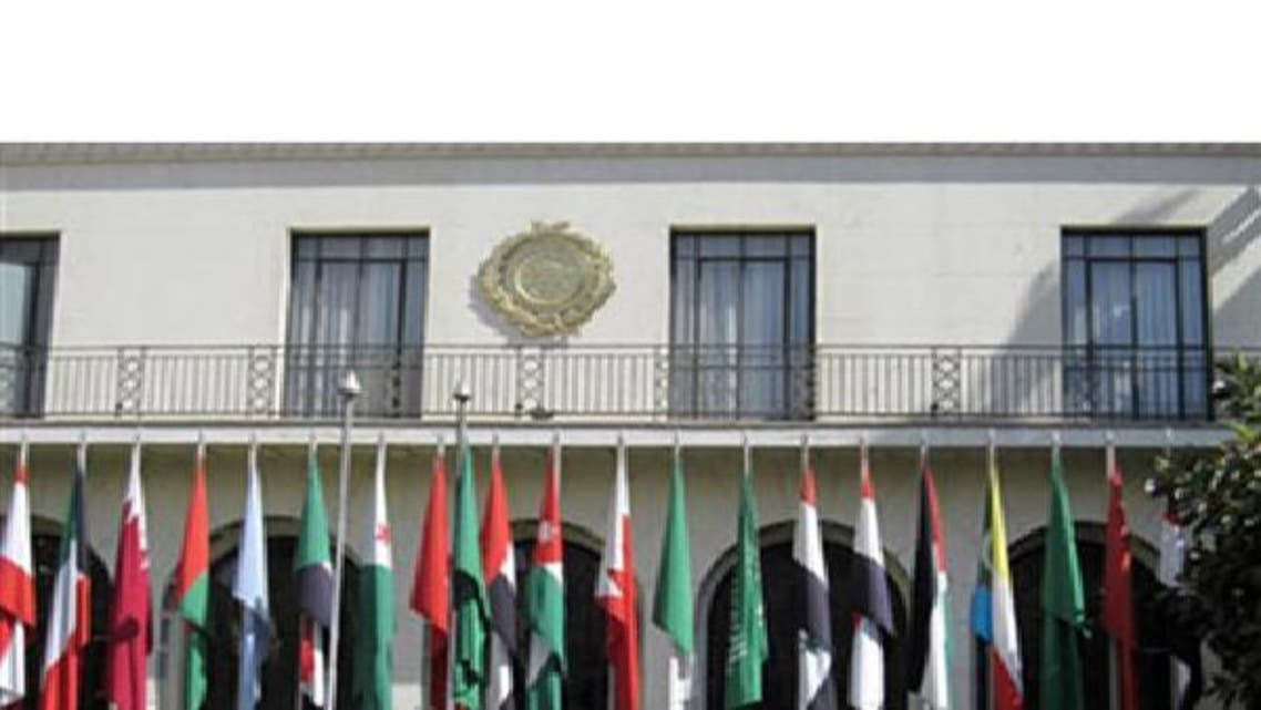 مقر جامعة الدول العربية في القاهرة