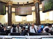 سوق مصر تصعد 4% وأرباح الأسهم تقترب من 10 مليارات