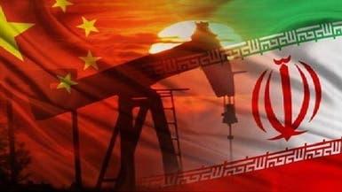 سريلانكا تلجأ لطرف ثالث لاستيراد نفط إيران