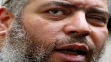 قتل کے جرم میں ابو حمزہ المصری کا بیٹا برطانیہ میں گرفتار
