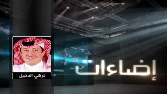 إضاءات: فهد عامر الأحمدي (1)