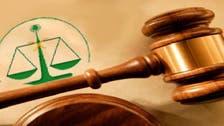 الدعاوى المالية تتصدر جلسات المحاكم السعودية