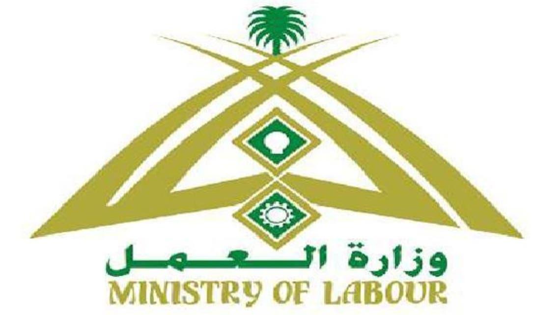 السعودية تطلق نظاماً جديداً للتفتيش على سوق العمل