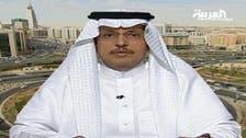 أكوا باور السعودية تفوز بعقد مغربي بـ2 مليار دولار