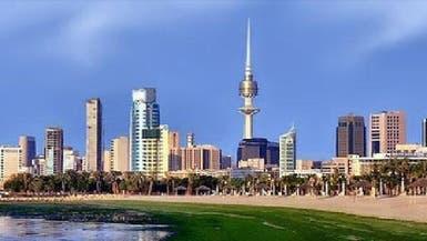 اتحاد العقاريين: انكشاف بنوك الكويت على العقار غير مقلق