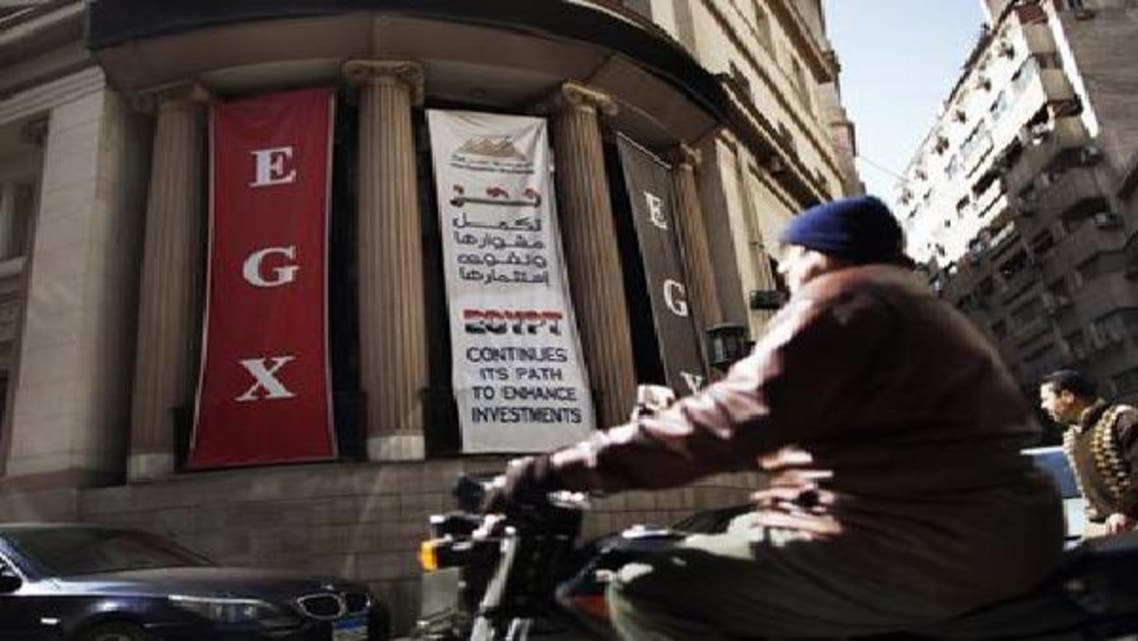"""12.8 مليار أرباح بورصة مصر بأسبوع \\""""أحداث السفارة\\"""""""