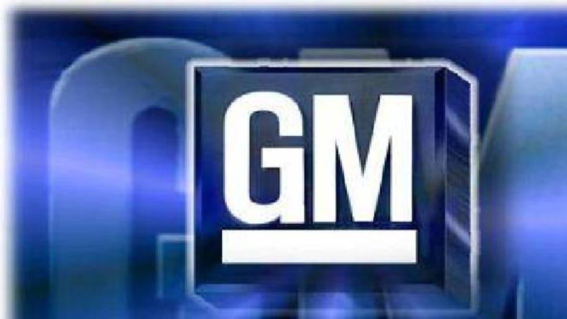 جنرال موتورز تسحب نحو 474 ألف سيارة حول العالم