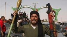 """""""غرفة ثوار ليبيا"""" تصف حفتر بالجنرال الفاشل"""