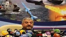 سعودی عرب ہمارا دشمن اول ہے: پاسداران انقلاب