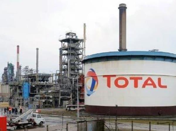 """""""توتال"""" تعتزم الاستثمار بـ10% من مركزين روسيين لشحن الغاز"""