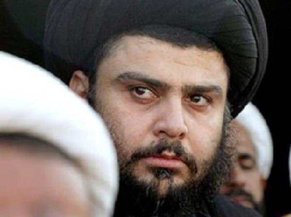 مقتدى الصدر يتغيب عن مظاهرة دعا لها تياره في العراق