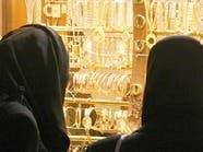 لهذه الأسباب تعشق المرأة السعودية المجوهرات؟