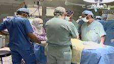 الصحة العالمية:إنفلونزا الطيور الجديدة لن تصيب البشر