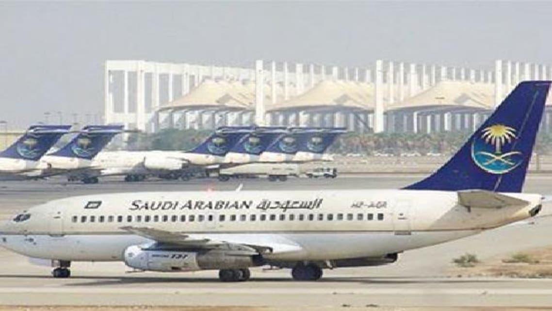 """إلزام شركات الطيران في السعودية بأسعار \\""""محددة\\"""""""