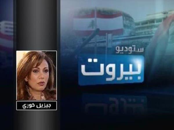 ستوديو بيروت: نادين لبكي وهيفاء منصور