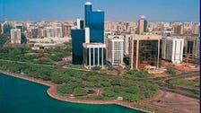 1.7 مليون نزيل في فنادق أبوظبي خلال 6 أشهر