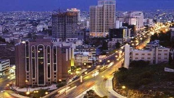 الأردن.. نمو القروض 4% لـ 36 مليار دولار