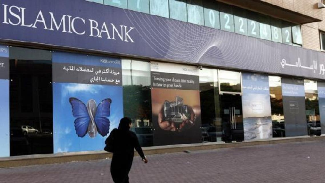 Islamic banks' are taking new measures to comply with religious principles, such as bans on interest and pure monetary speculation. (Reuters)