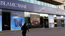 البنوك الإسلامية الخليجية الأكثر ربحية في 2017
