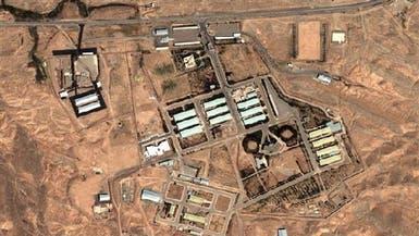 إيران ترفض زيارة مفتشي وكالة الطاقة لموقع بارشين