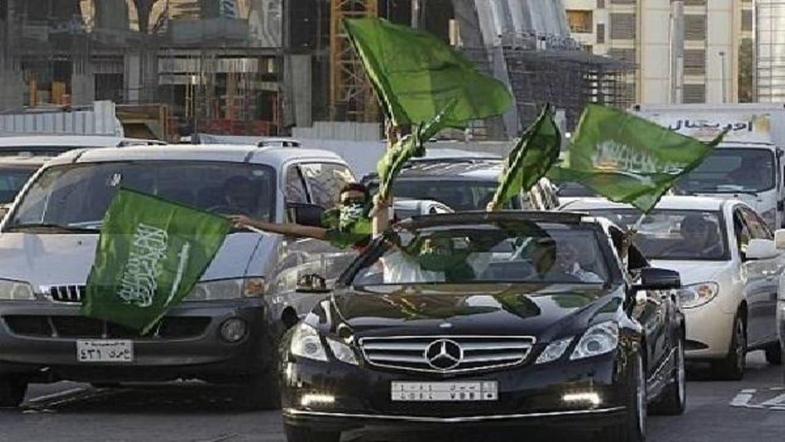 إجازة اليوم الوطني السعودي الأحد 23 سبتمبر