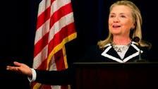 NBC to air Hillary Clinton miniseries