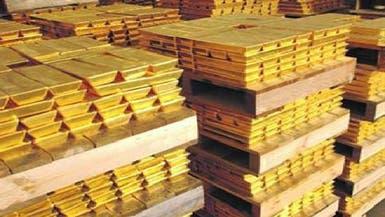 الذهب يهبط من أعلى مستوى في 4 أسابيع لـ1232 دولاراً